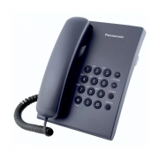PANASONIC CORDED PHONE KX-TS500 WHT (600-600)